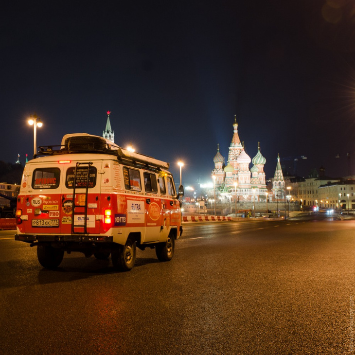 Фото приколы из России