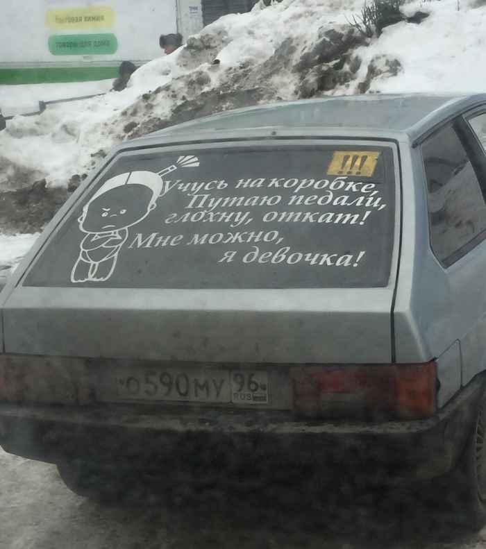 Смешные фото приколы о жизни в России