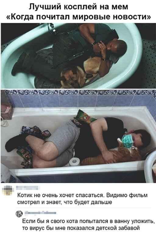 Очень смешные картинки и приколы из социальных сетей #3