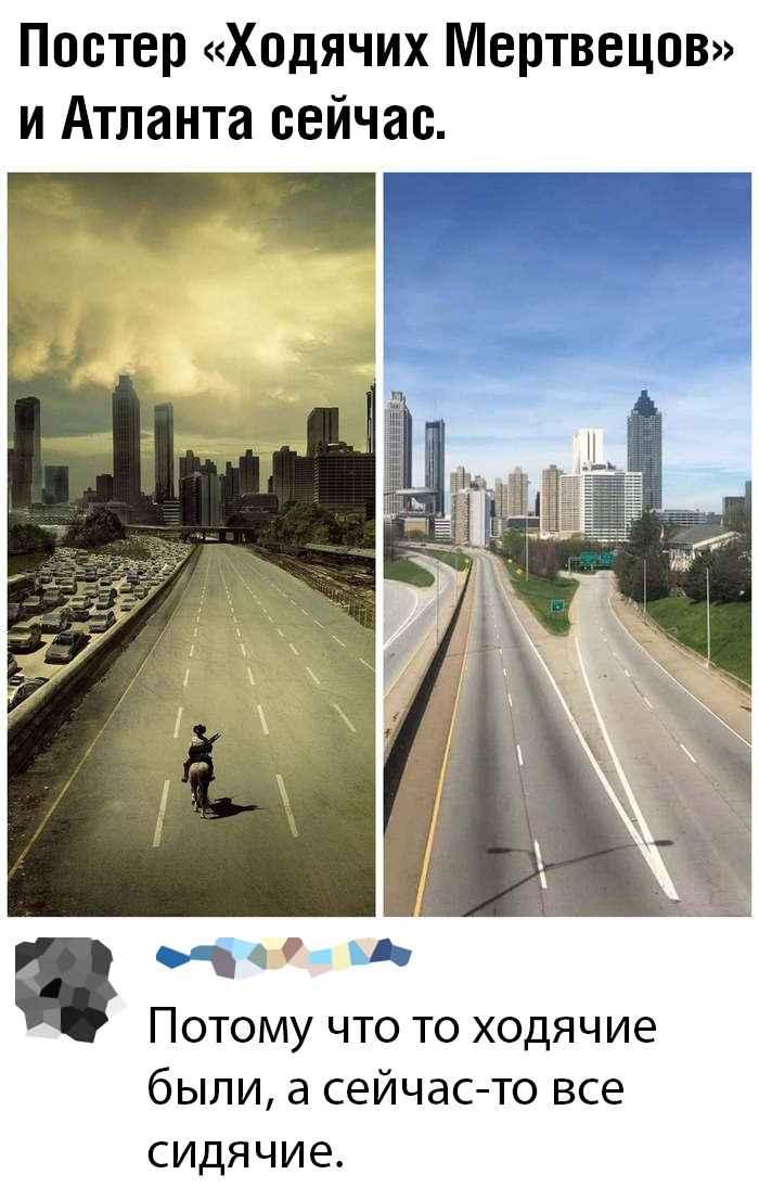 Смешные картинки и скриншоты из социальных сетей #2