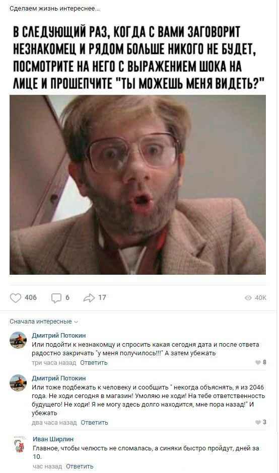 Смешные картинки из социальных сетей