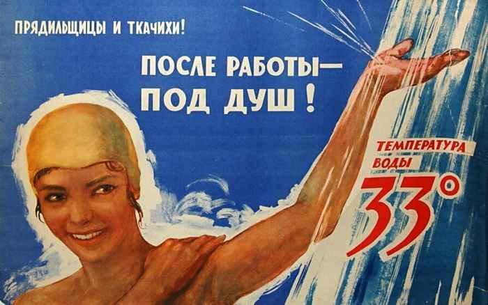 10 советских плакатов о гигиене, которые сейчас пригодятся