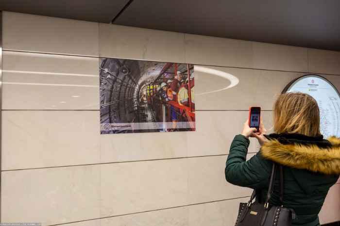 Новые станции метро в Москве 2020
