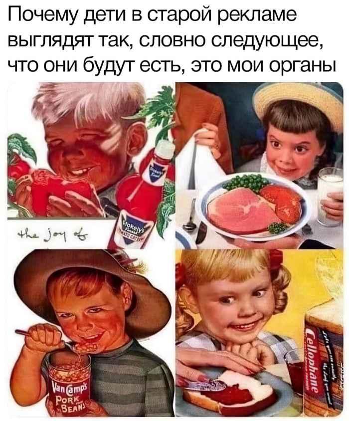 Прикольные мемы и смешные картинки