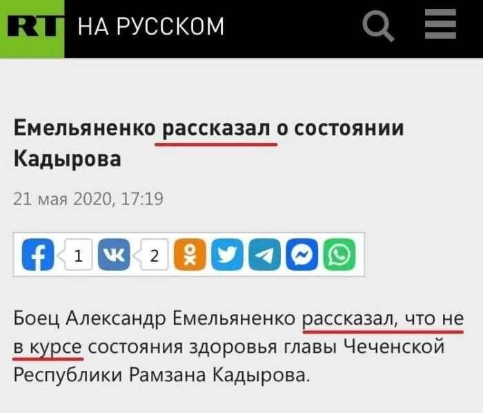 Россияне сошли с ума? Странные заголовки новостей, отечественных СМИ