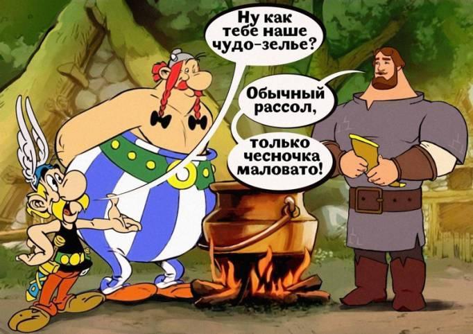 10 смешных анекдотов про русских
