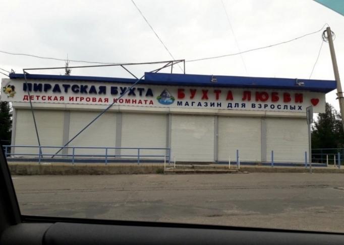 40 фото приколов из России