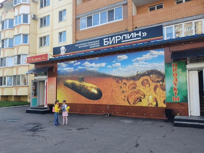 Смешные фото приколы из России. Часть 2