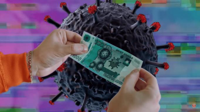 «Пятёрочка» выпустила антивирусный клип о соблюдении безопасности. И он такой чудной, что может стать вирусным