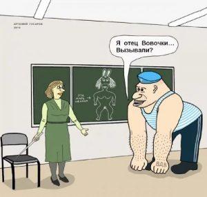 13 до слёз смешных анекдотов про Вовочку