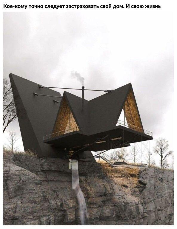 10 оригинальных архитектурных решений