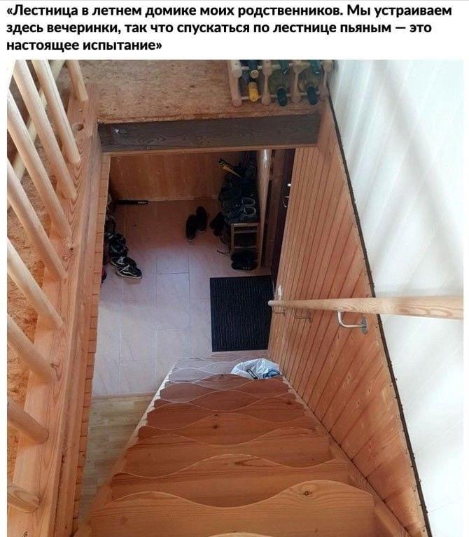 10 лестниц с нeyдaчным дизaйном