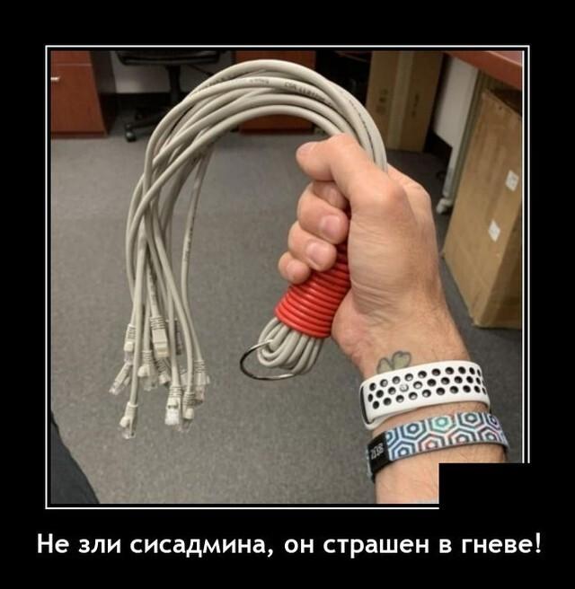 Подборка демотиваторов из сети 3