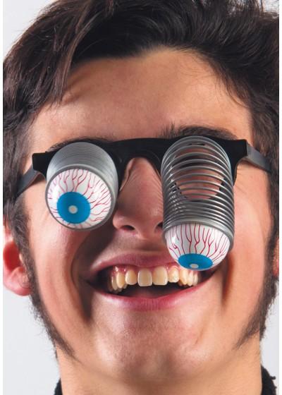 Нацепил на нос: подборка самых забавных очков