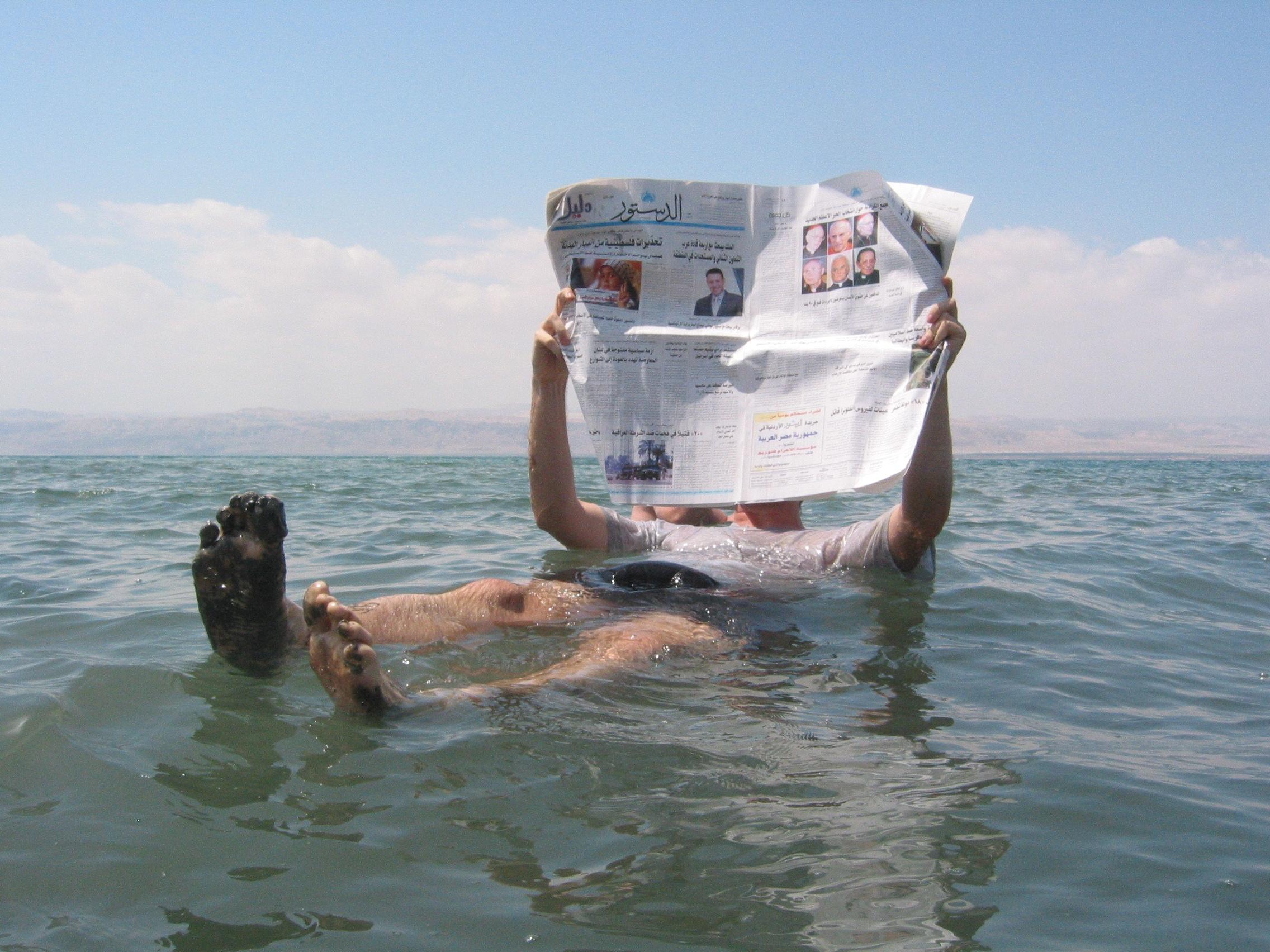 Человек-поплавок
