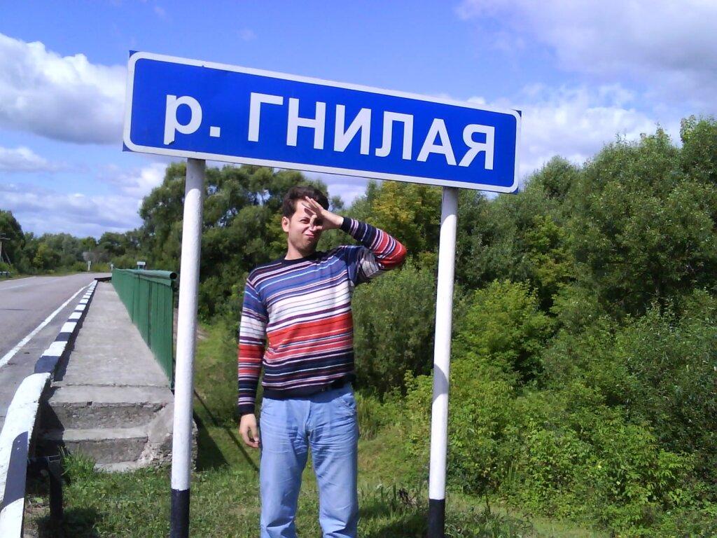 10 самых смешных названий рек в России