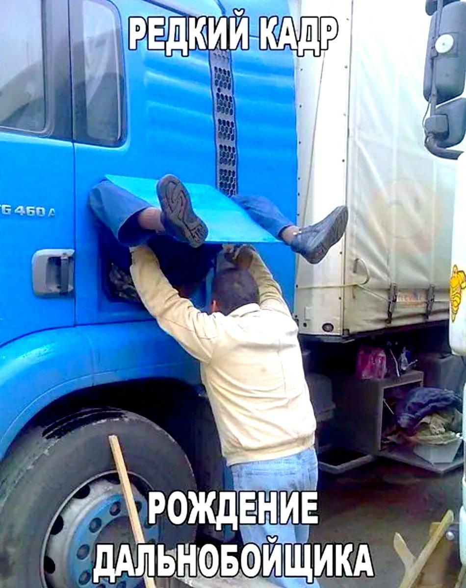 Подборка фото приколов про водителей