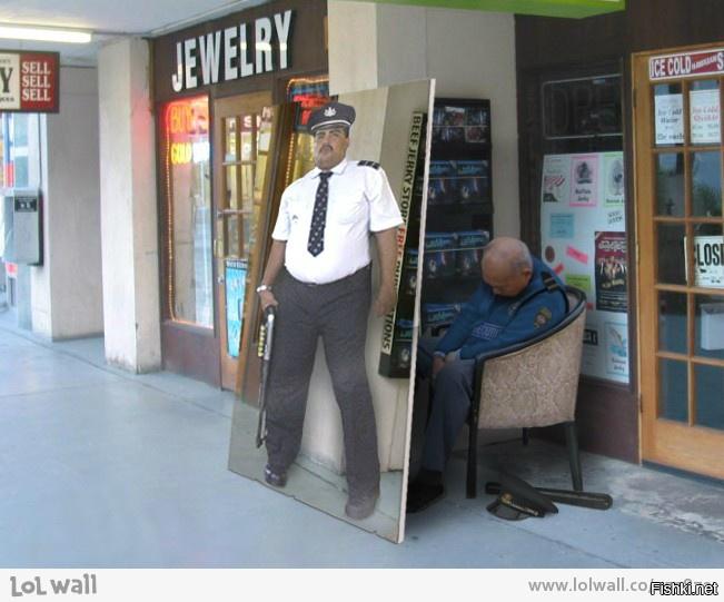 Охранники не дремлют