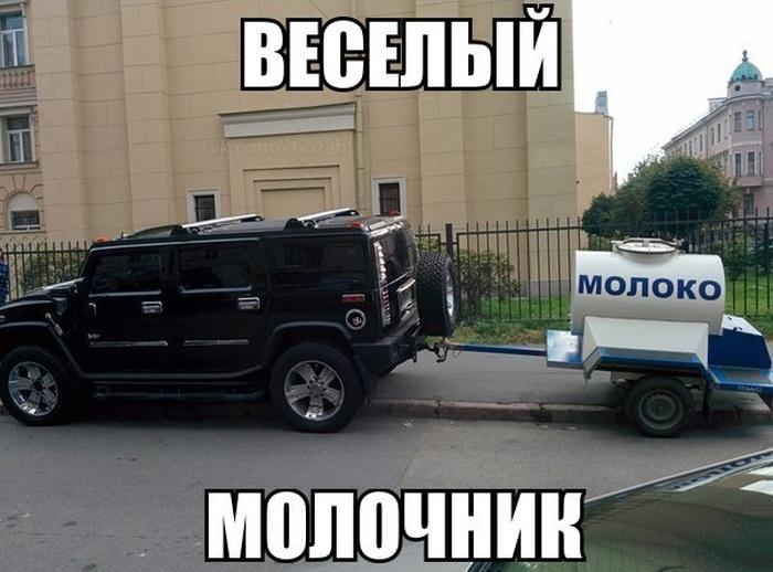 Подборка фото приколов про олигархов