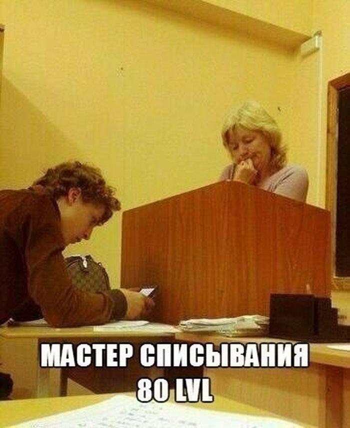 Чтобы экзамен сдать, надо триместр отпахать