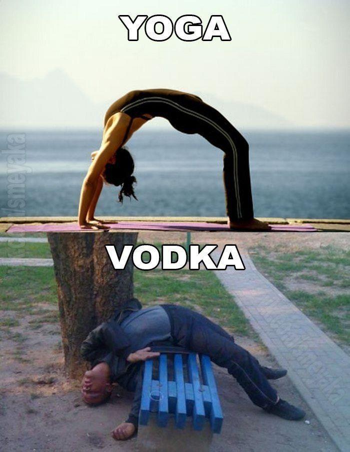 Мастера йоги