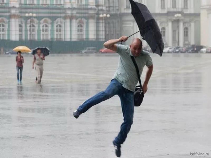 Когда плохая погода застала врасплох