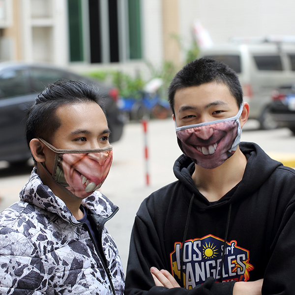Подборка забавных масок