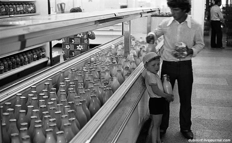 Виды продуктов из СССР