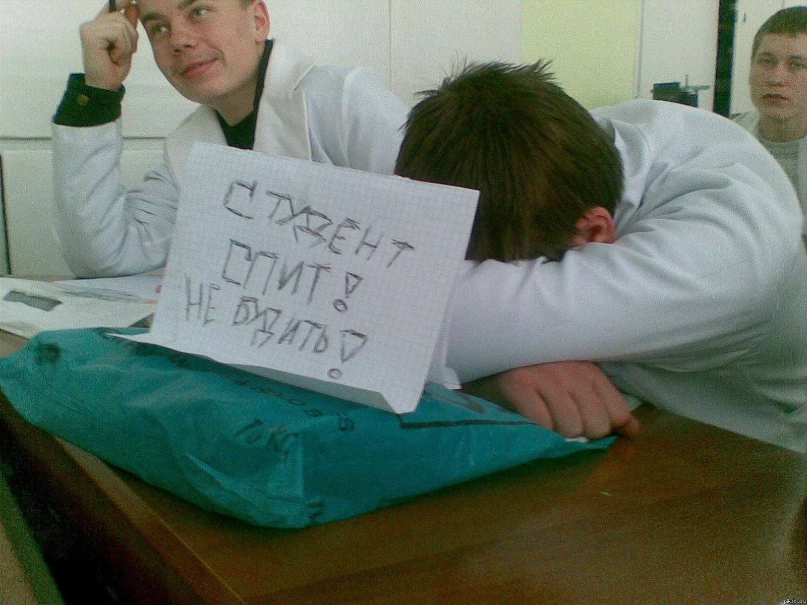 Подборка фото приколов про студентов