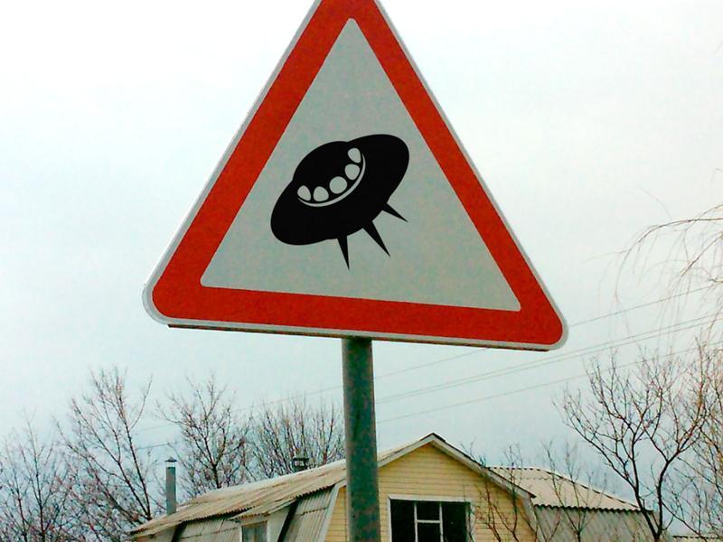 Подборка самых нелепых знаков