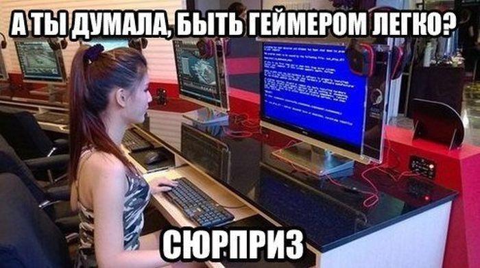 Подборка фото приколов про геймеров