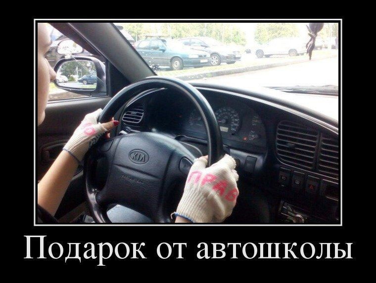Будни инструктора по вождению