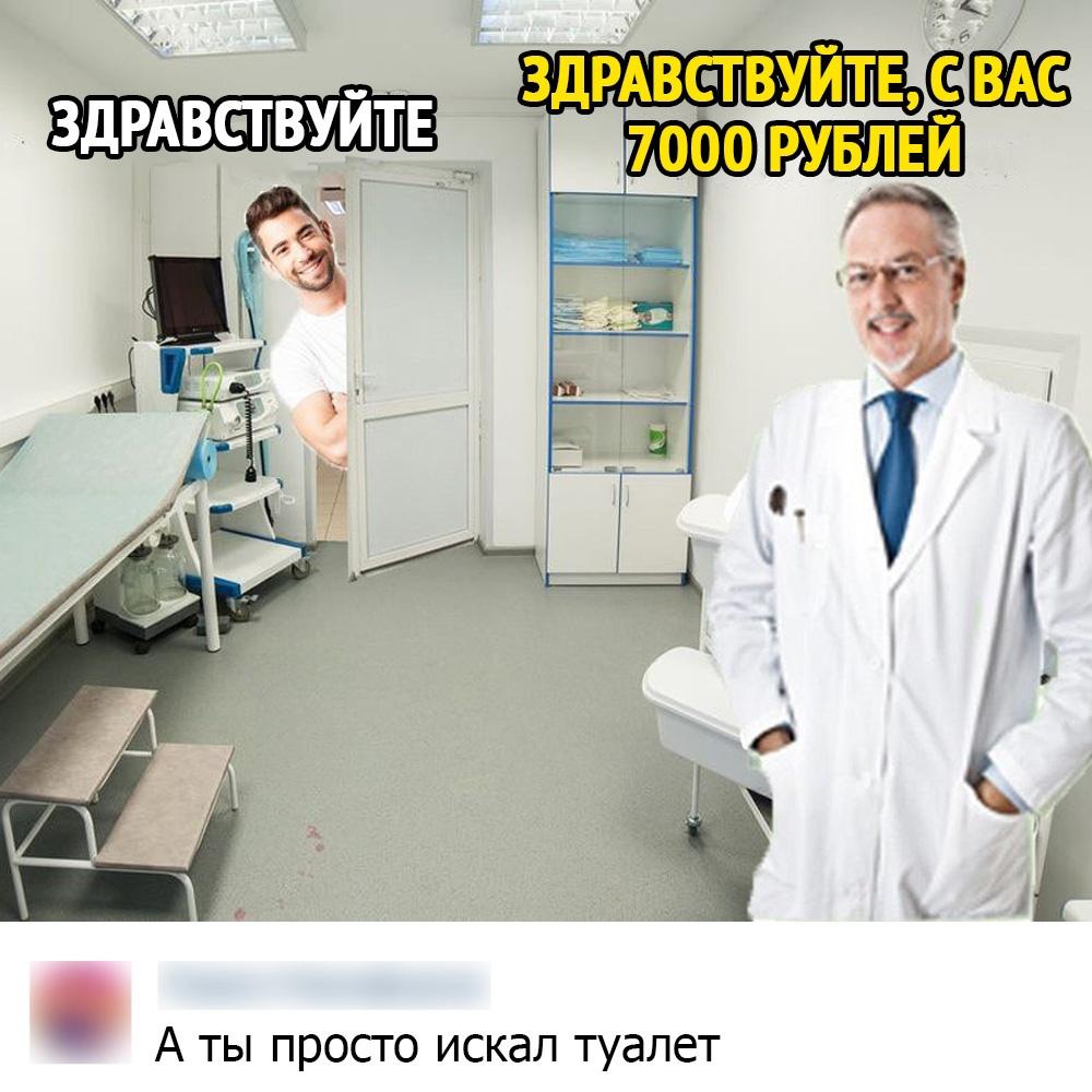 Очередная подборка демотиваторов и мемов