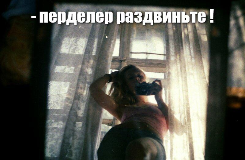 Когда казахский язык насмешил
