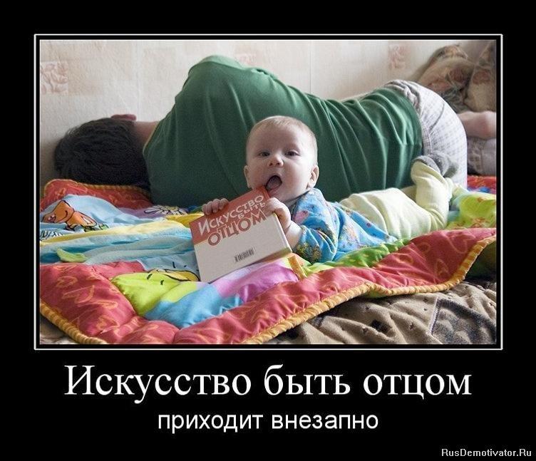 Детские демотиваторы