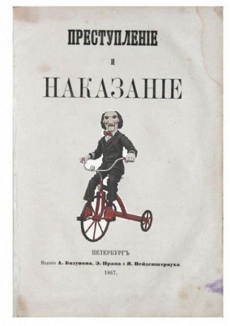 Подборка самых нелепых книжных обложек