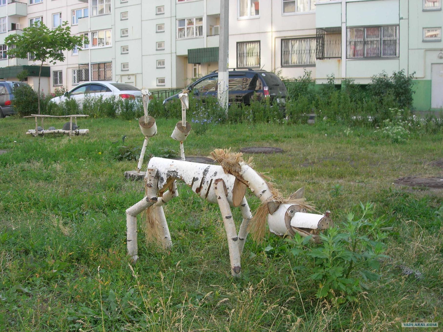 Забавные оформления дворов