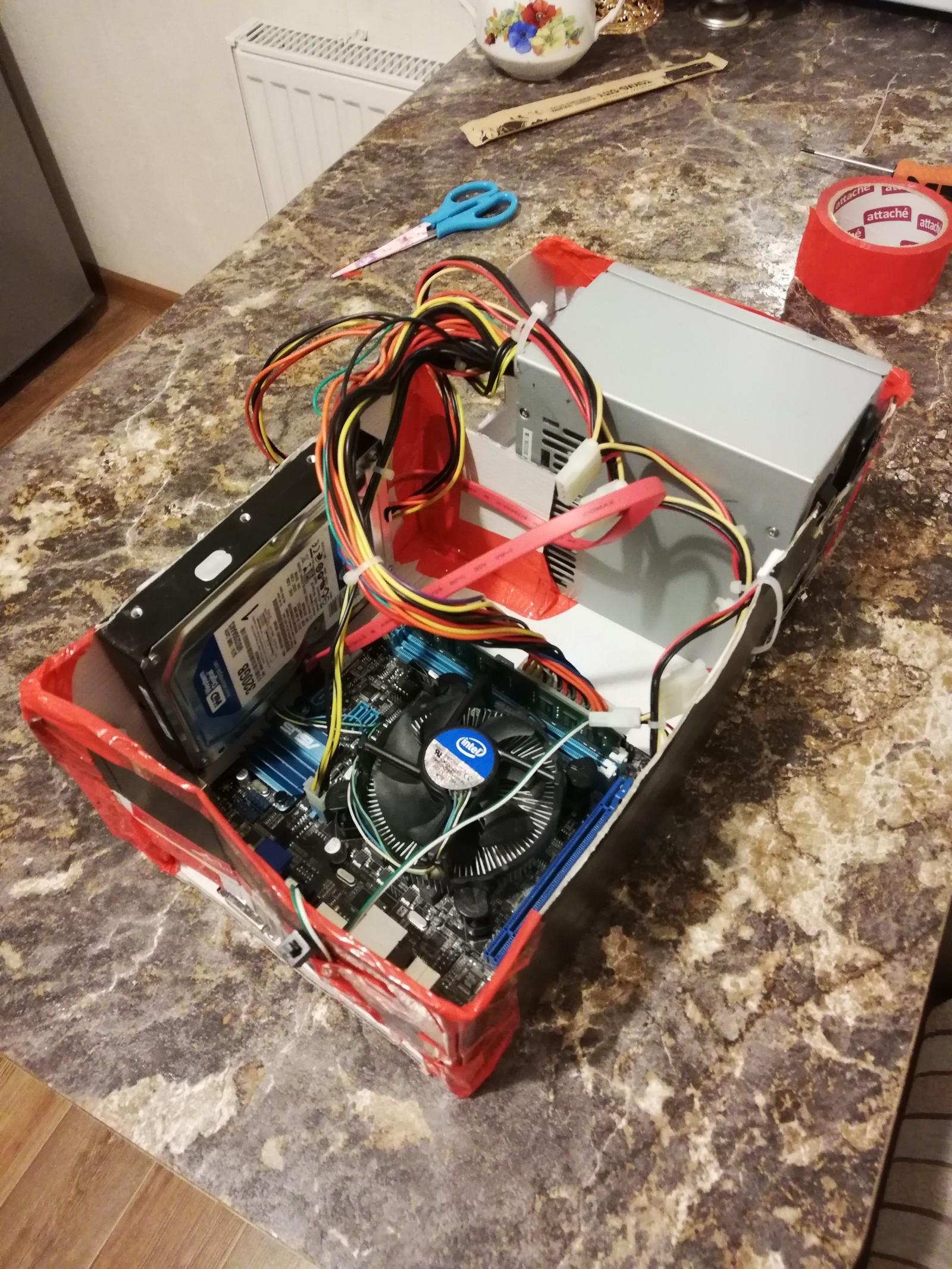 Самодельный компьютер