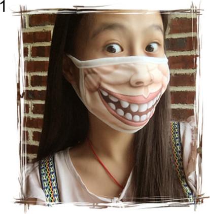 Экстравагантные маски