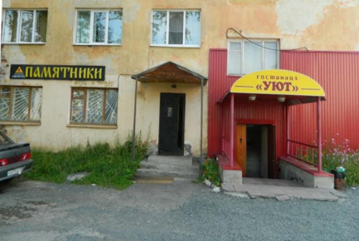Когда лучше не заселяться: подборка самых незабываемых гостиничных номеров