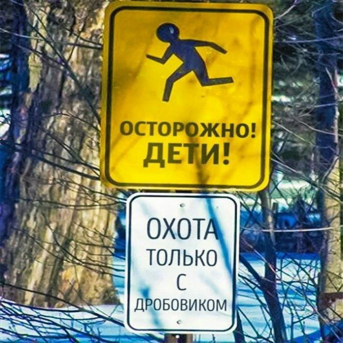 Осторожно! Будет смешно