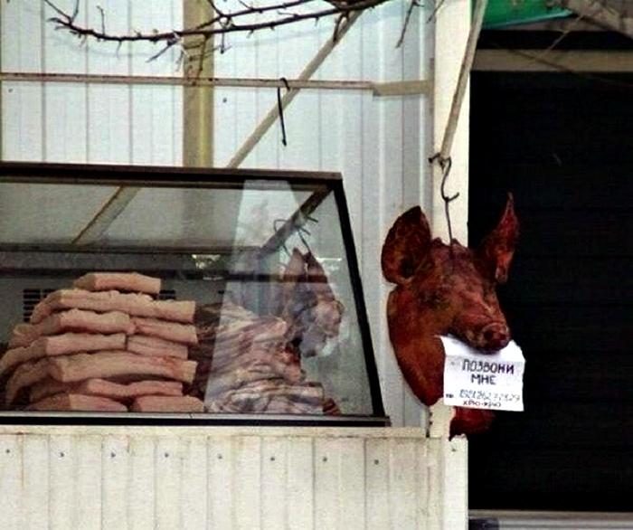 Уморительная подборка фото приколов про рынок