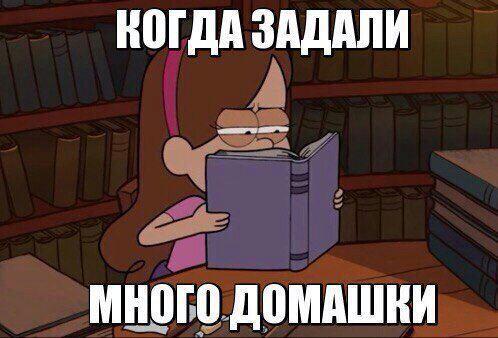 Жизненный мультфильм