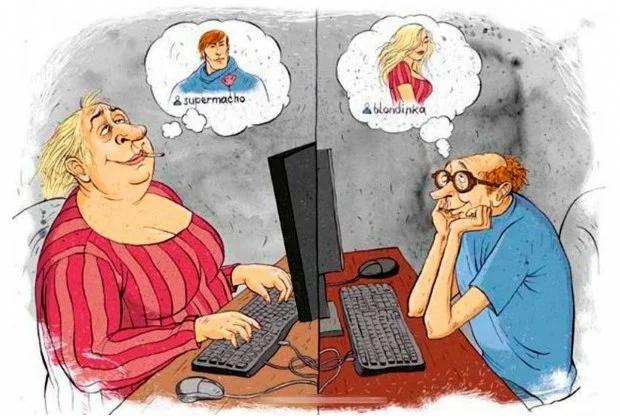 Знакомства по сети