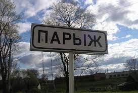 Самые актуальные места в России