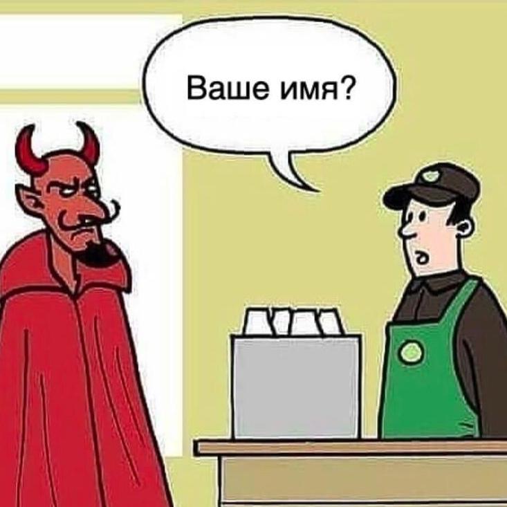 Случай в кофейне