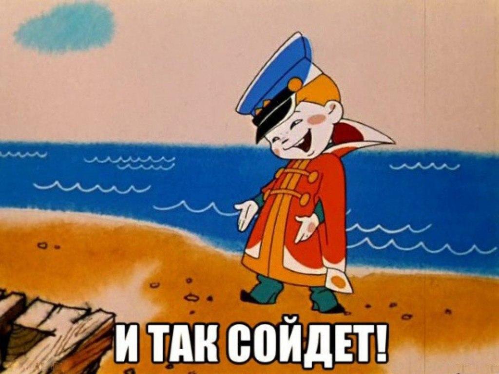 Русская смекалочка
