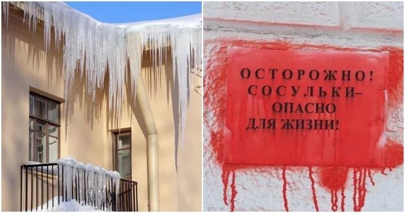 Когда живешь в России