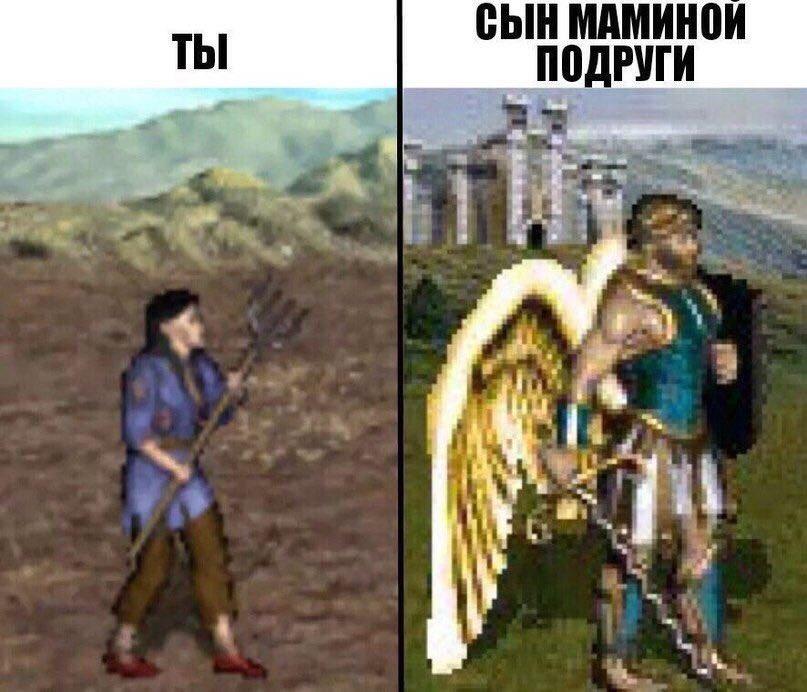 Герои не только меча