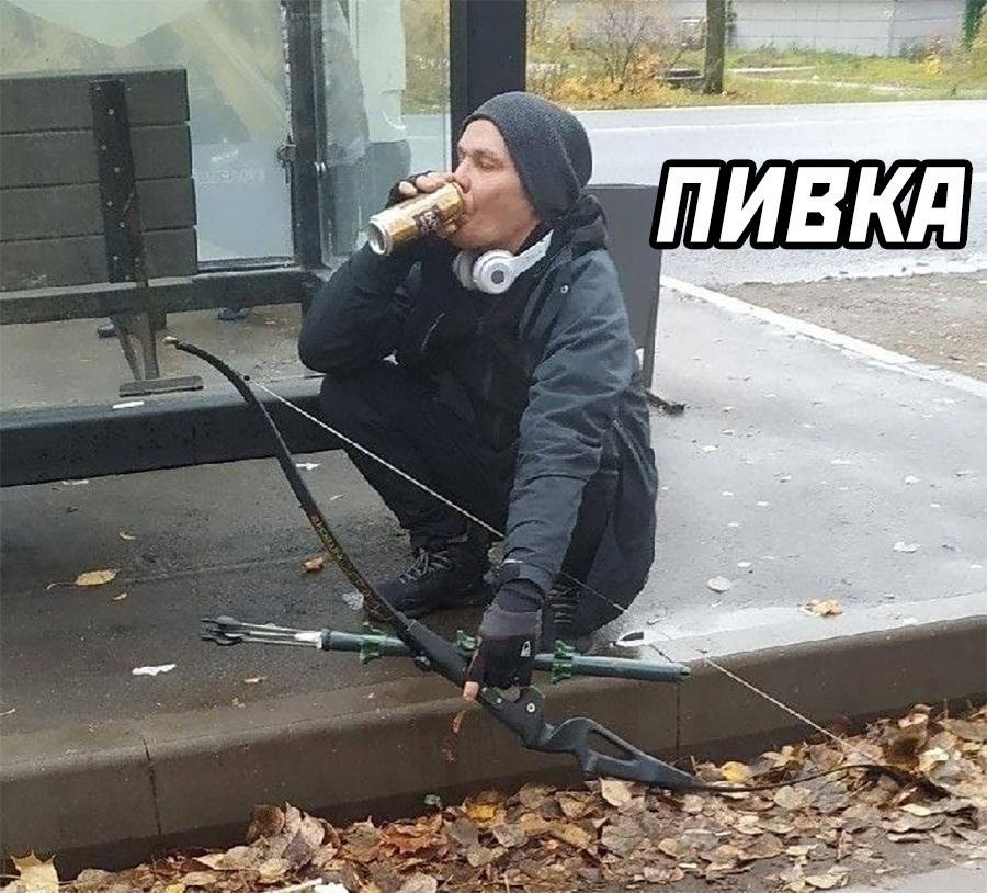 Приключения Леголаса в России